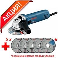 Изображение Угловая шлифмашина BOSCH GWS 850 CE Professional 0601378790